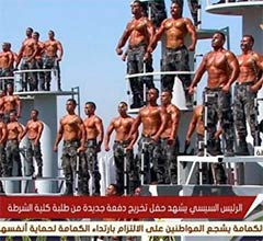 """El curioso desfile de graduación de la Policía de Egipto que han comparado con """"la cabalgata del Orgullo"""""""
